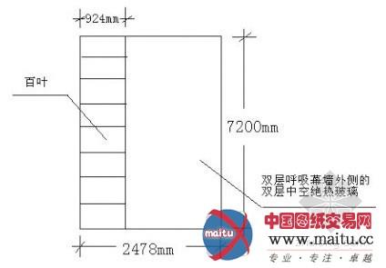 1,内呼吸式玻璃幕墙通风体系的构成  遵循计划意图